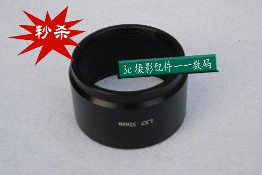 52mm 52 mm filter mount Lens Adapter Tube Ring for Panasonic LX5 camera