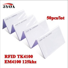 50 stücke 5YOA EM4100 125khz ID Keyfob RFID Tag Tags Access Control-Card Porta Chave Karte Schlüssel Fob Token ring Proximity Chip