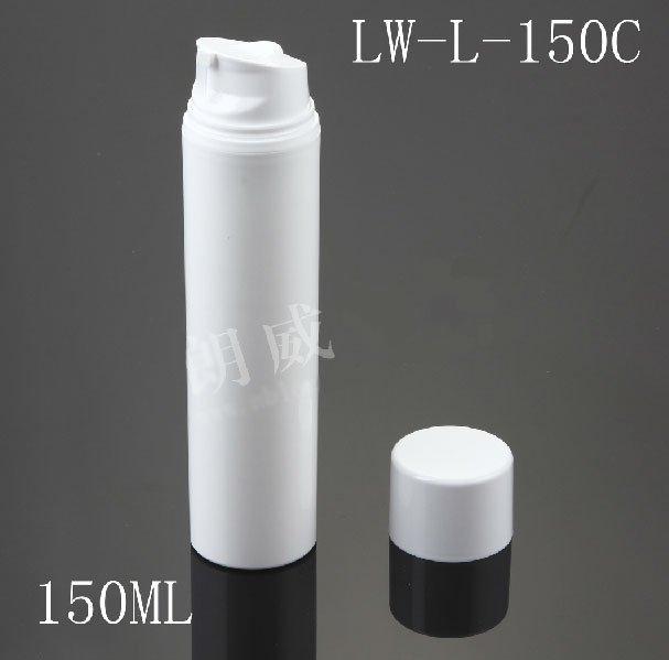 100pcs/lot  150ml  Latex Packing Bottle, Plastic  Empty Space, Vacuum Bottle LW-L-150C