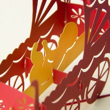 3D Pop Up Invitation Greeting Card Birthday Valentines' Day New Year Xmas Gift