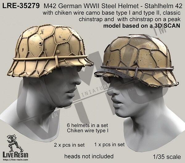 [Kit de modelo a escala] LRE-35279 de resina viva 1/35M42 casco de acero alemán de la Segunda Guerra Mundial