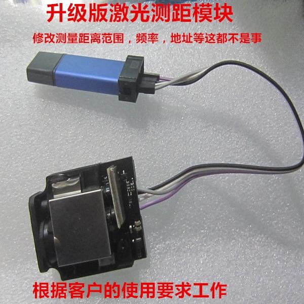 Industrial module of laser ranging sensor High precision +- 1mm serial port USB-TTL STC single chip microcomputer