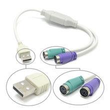 1 adaptateur de câble USB mâle vers PS2 femelle utilisation de convertisseur pour clavier souris