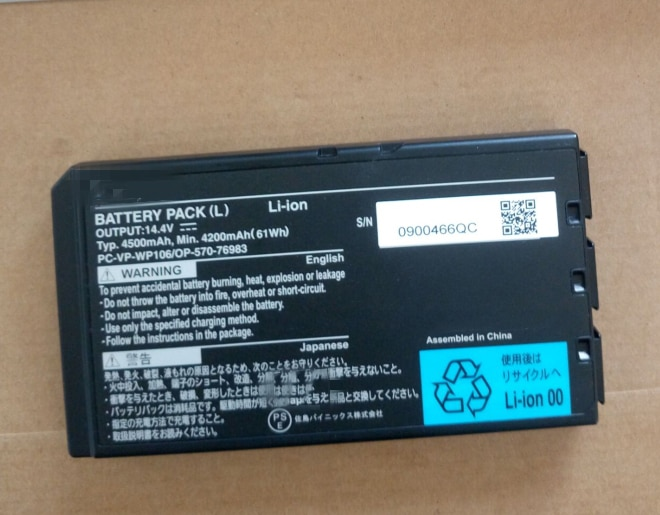 La mejor batería de portátil para NEC PC-VP-WP105 PC-VP-WP106 OP-570-76983