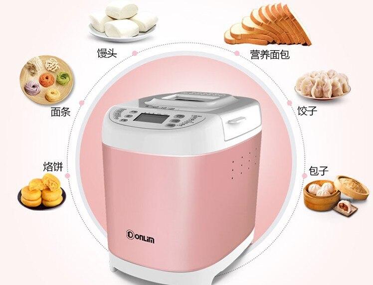 الصين قوانغدونغ Donlim BM-1230 المنزلية التلقائي الفولاذ المقاوم للصدأ آلة الخبز صانع 700g