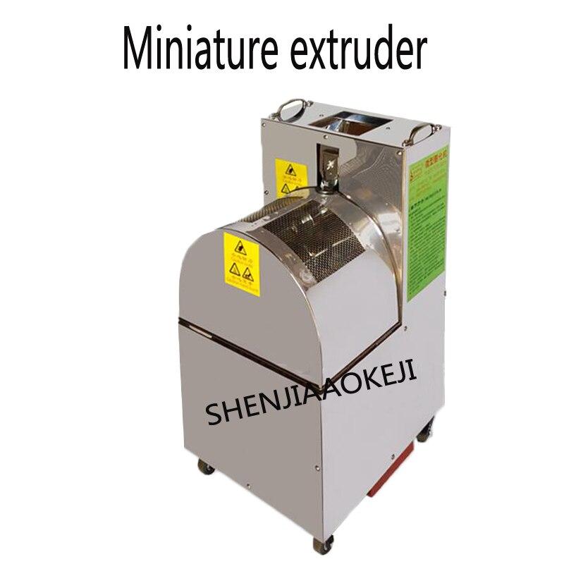 Миниатюрный экструдер 220 В многофункциональный для риса кукурузы 17 кг/час
