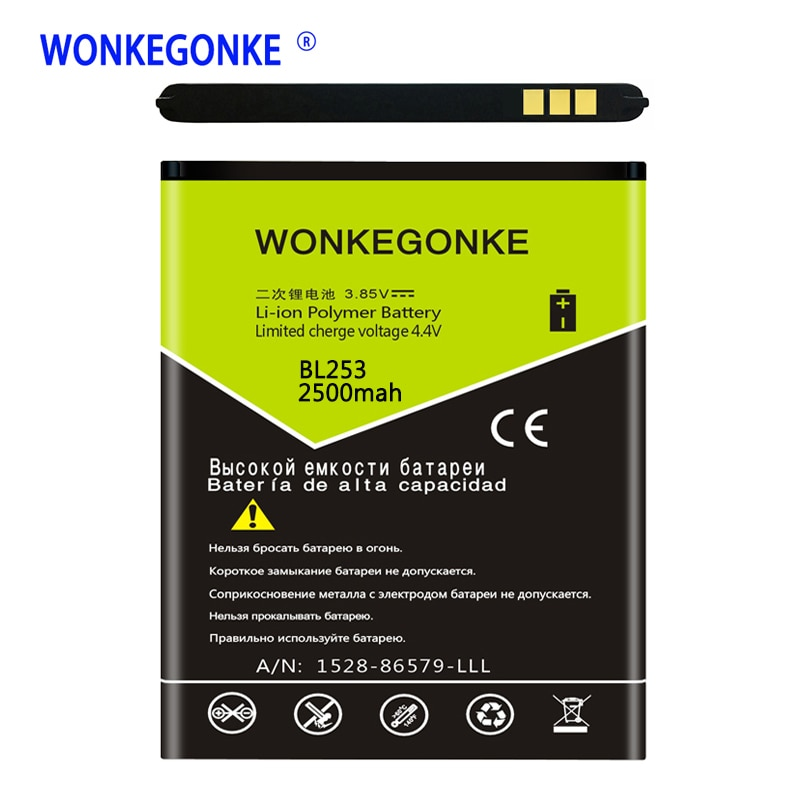 WONKEGONKE BL253 батарея для Lenovo A2010 Bateria/BL 253/BL-253/A 2010 батареи Bateria