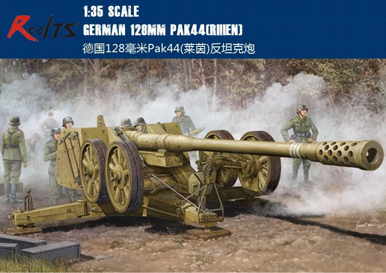 RealTS Trumpeter 1/35 02312 German 128mm Pak44 Model Kit