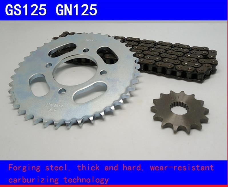 Motocicleta Atv Dirt Bike Renthal delantero piñón trasero serie de engranajes contrareje con 428 conjuntos completos de cadena para Suzuki GS125 GN125