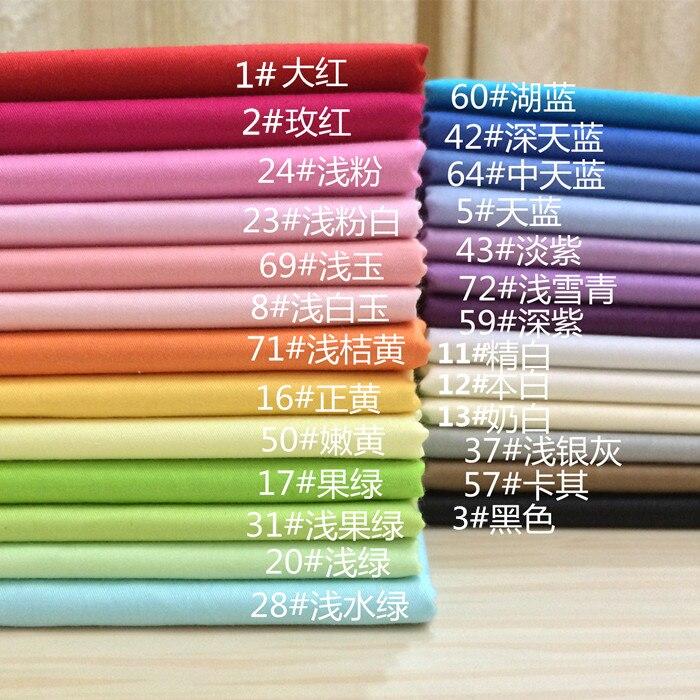 Tela de algodón de color sólido de 160CM x 50CM, ropa de cama para bebés, tela de retales, tela para edredón, ropa de cama para artesanías, tejido de costura