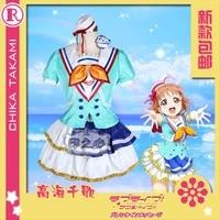 anime lovelive sunshine aqours jumping heart takami chika sj uniform dress cosplay costume for women 2018 new free shipping