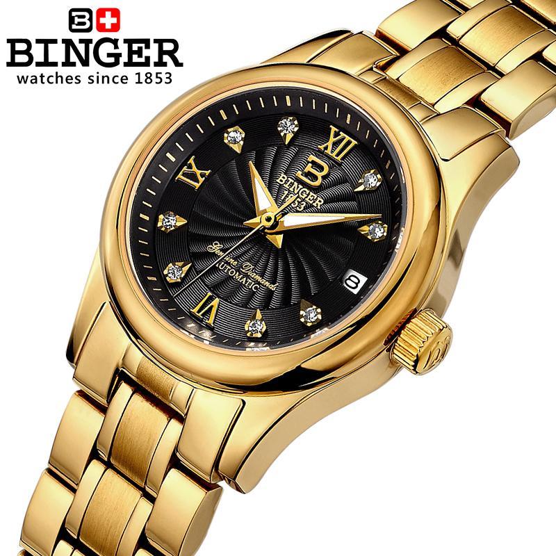 Automático mecânico suíça binger relógios femininos marca de luxo relógio de aço completo à prova dwaterproof água diamante relógios femininos B-603L-7