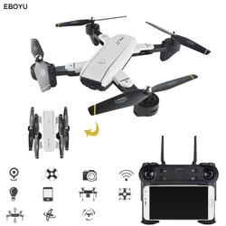 Квадрокоптер EBOYU SG700, 0, 3 Мп/2 МП, HD камера, Wi-Fi, FPV, складной 6-осевой гироскоп, оптическое положение, стабилизация высоты, без головы