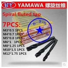 Livraison gratuite M3-M12 7 pièces YAMAWA nitrure haute vitesse en acier spirale robinet spécial en acier inoxydable