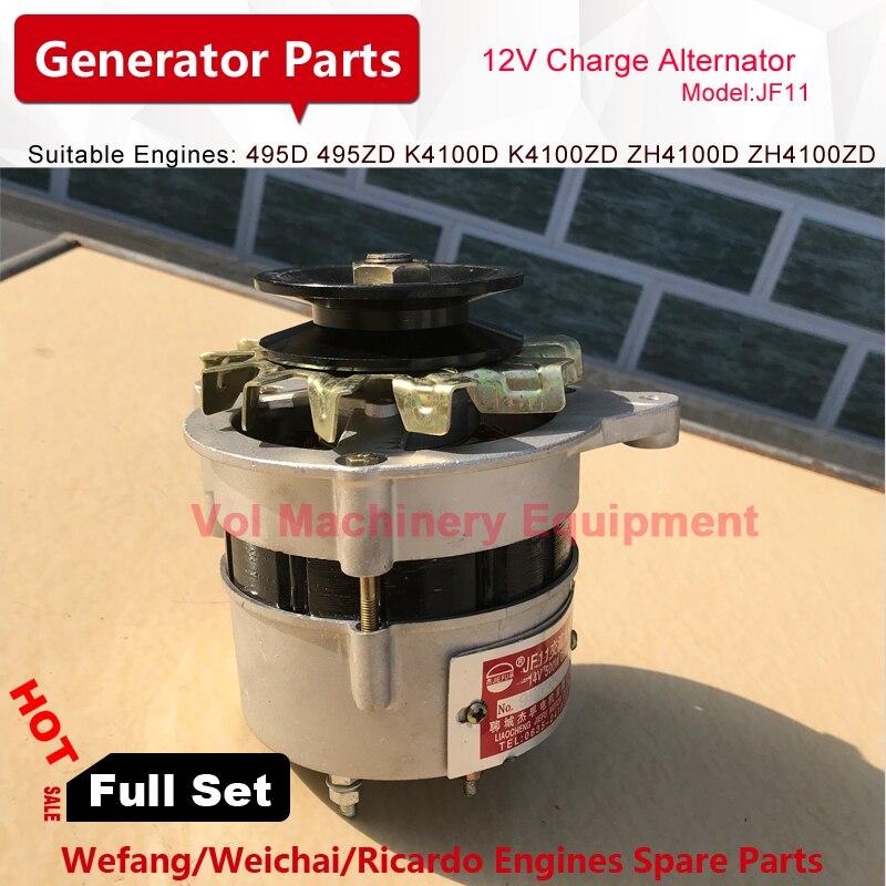 Chinese Diesel Engine 495D 495ZD battery charge alternator Diesel Generator 20kw/30kw/40kw 12V small Alternator full set parts