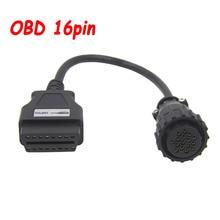 16pin для грузовика SCANIA для OBD2 16pin OBD кабель удлинитель для грузовика SCANIA 16 Pin OBD2 разъем совместим TCS CDP диагностический инструмент