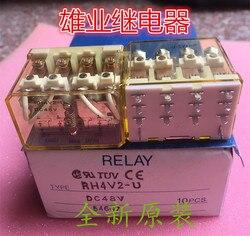 RH4V2-U DC48V Relé