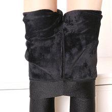 lady large size high waist stretched cashmere leggings female autumn winter bright black legging step foot slim fit pencil pants
