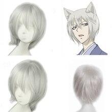 Kamisama Hajimemashita / Kamisama Kiss Tomoe Wig Cosplay Costumes Kamisama Love Halloween Wigs Men & Women Short Hair