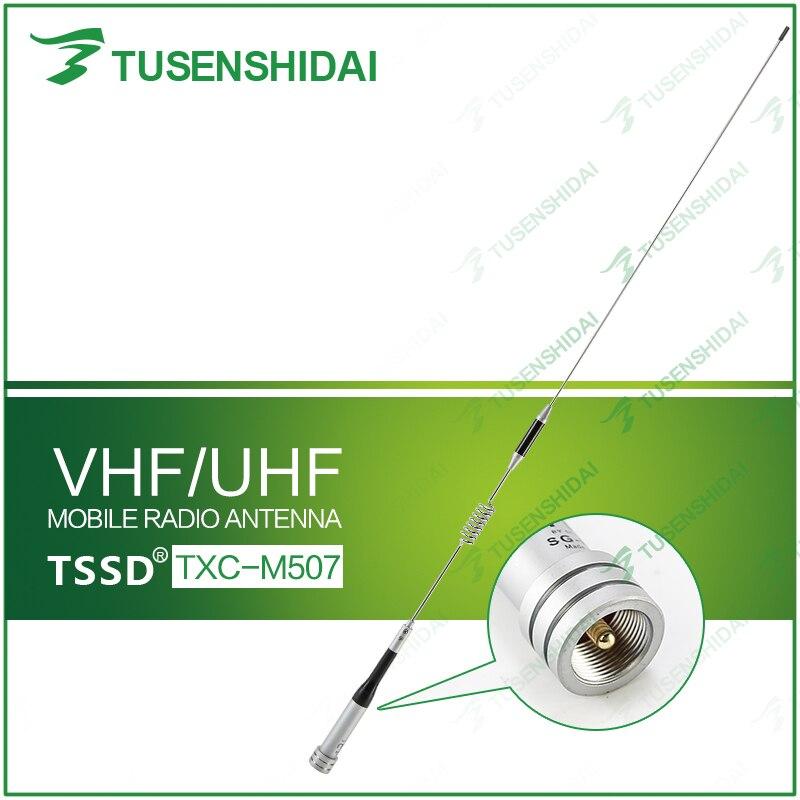 SG-M507 144/430MHz de banda Dual de alta ganancia de Radio móvil antena para Yaesu $TERM impacto BaoFeng sobre las WouXun QYT Radio de coche