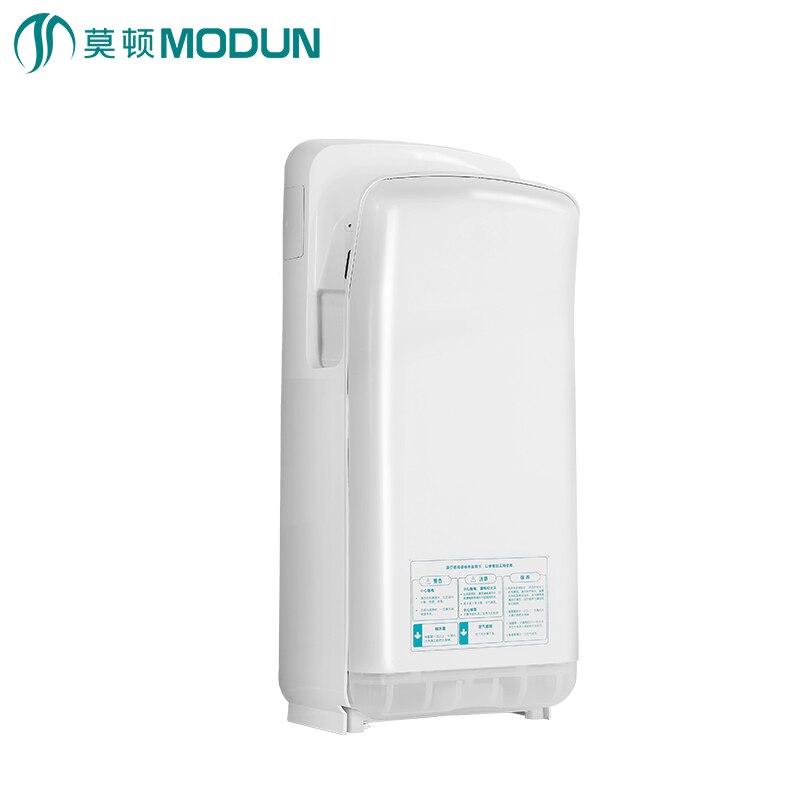 Modun home appliance pre-sale single motor wall mount high velocity automatic jet hand dryer