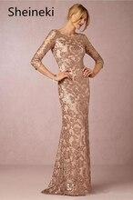 Grande taille manches longues or Rose mère de la mariée robes de grande taille grande taille Vintage dentelle longue tenue de soirée formelle personnalisée
