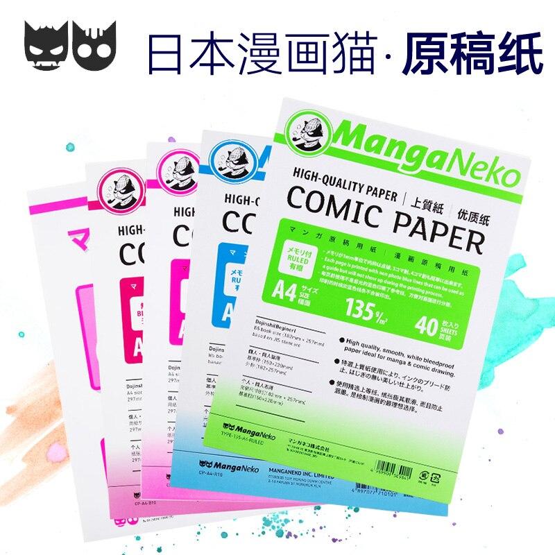 Papel de Manga A4 B4 papel superior de 135g 110g