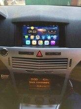 Ips rádio automotivo, rádio automotivo com gps para opel astra h 7.1-2004, android 2010 unidade de cabeça vedio estéreo do monitor de áudio