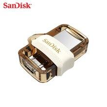 USB 3,0 SanDisk Ultra Dual OTG usb flash drive Max 150 MB/s 32GB pen drive para el teléfono Android/tablet PC amarillo pendrive 64GB
