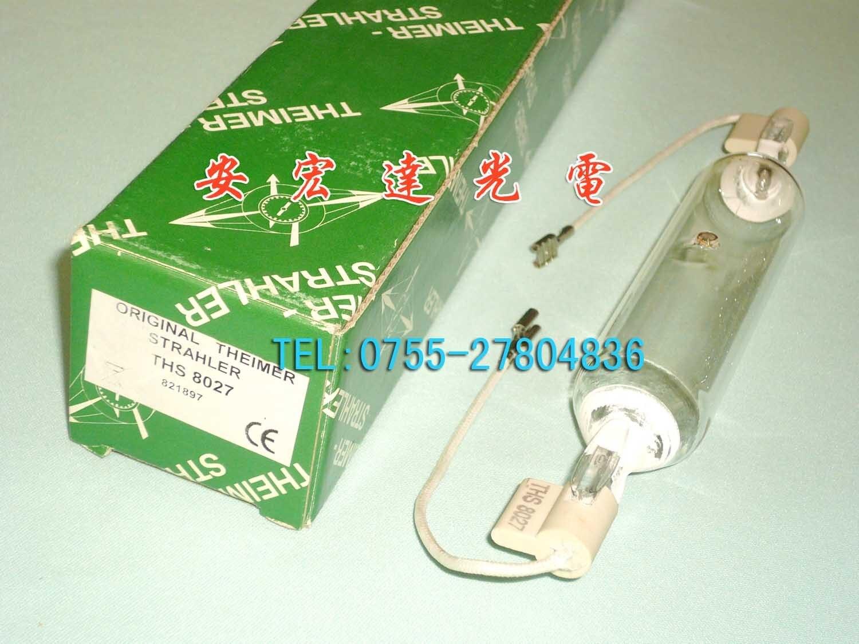 2018 Hot Sale Special Offer Transparent Metal Halide Lamp Lampara Piloto Ths8027 Copy Lights