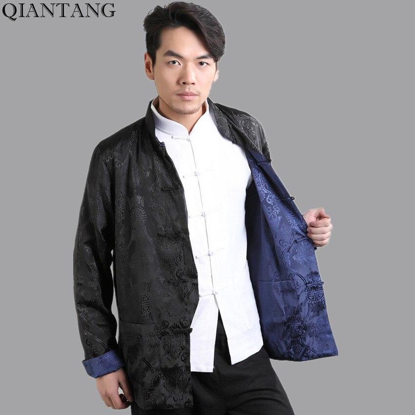 Chaqueta Reversible china de satén para hombre, chaqueta de dos caras, color...