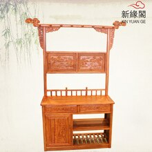 Chinese antieke meubelen, Palissander mahonie hout kleerhangers met koord behuizing kleerhanger koude kraan