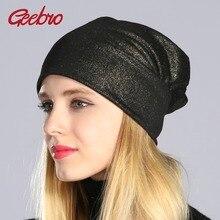 Женские зимние шапки Geebro, черные, бронзовые, повседневные