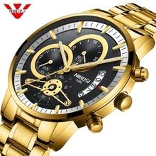 NIBOSI Gold Watch Men Relogio Masculino Top Luxury Brand Military Sport Quartz Clock Male Automatic Date Business Reloj Hombre