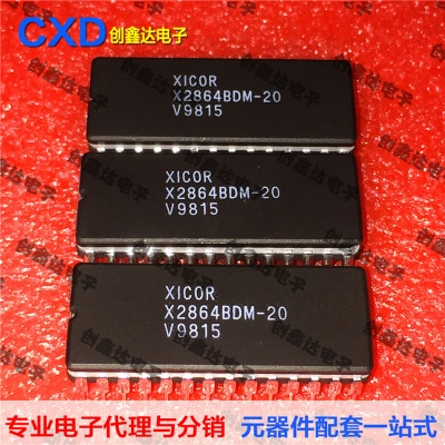 Freeshipping X2864B X2864BDM-20
