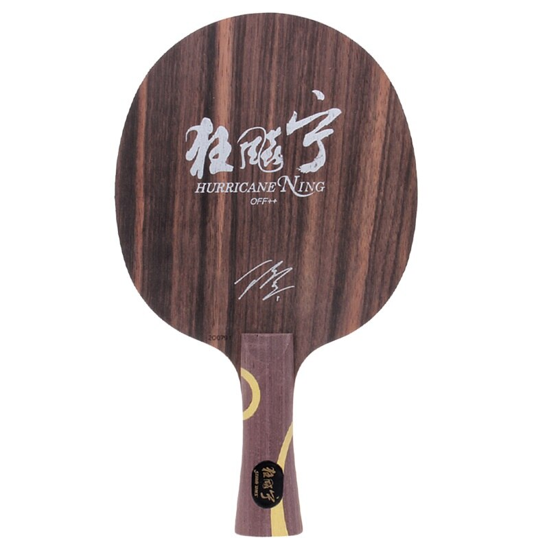 DHS Table Tennis Blade Hurricane Ning Ding 5 Ply Ebony Ping Pong racket bat paddle tenid de mesa