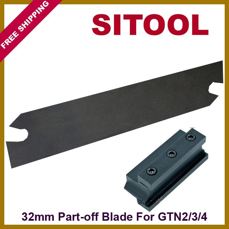 Envío Gratis SPB/2/3/4-32 intercambiables parte Blade 32mm alto traje para SMBB2032 /2532 utiliza la NTG/SP-200/300/400 de