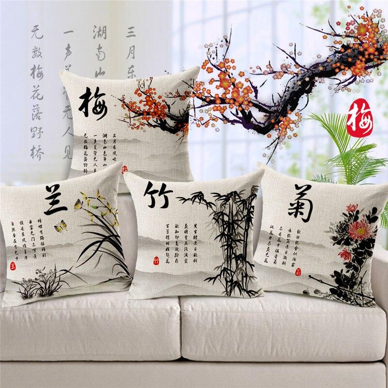 Funda de cojín de estilo chino con flores de ciruela y orquídeas de crisantemo para decoración de hogar, oficina, coche, cojín, sofá, almohada vintage