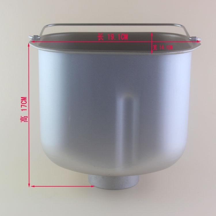 Echtes Bäckerei eimer für Donlim DL-TM018 BM-1888 BM-1348 BM-1353F DL-T15A XBM-1028GP DL-TM018W Bäckerei teile