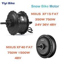 MXUS BLDC мотор эпицентра деятельности Электрический велосипед 24V 36V 48V 350W 750W 1500W DC бесщеточный мотор заднего колеса Снег велосипед шестерни мото...