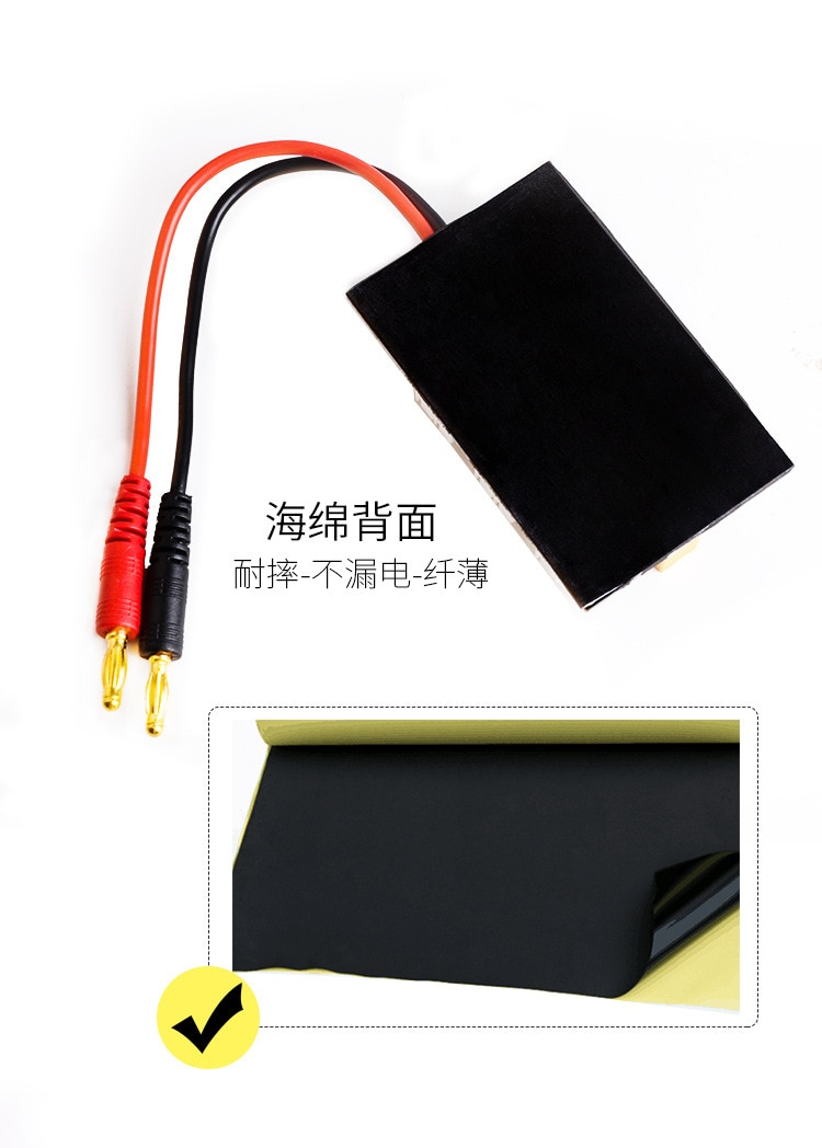 RC Remote Control Spare Parts Parallel transfer board for B6 Expansion Board XT30 Plug Board 1S-3S B6AC Lithium Balance Board enlarge