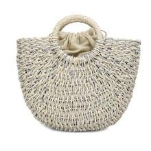 Женская сумка ручной работы в форме Луны, летняя плетеная пляжная сумка, модные женские соломенные сумки, дорожная сумка-тоут, тканая сумка