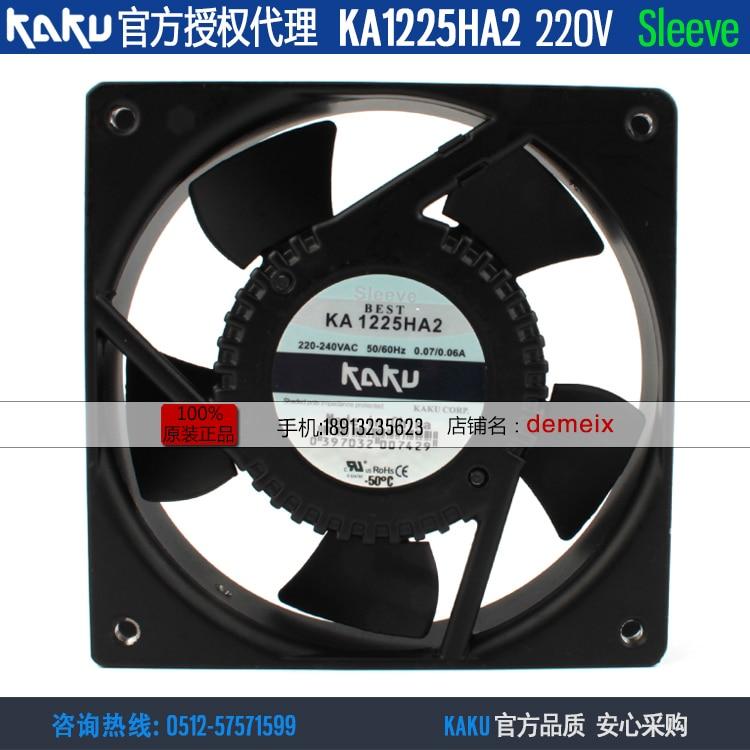 جديد كاكو KA1225HA2 AC220V 0.07A/0.06A كم محوري مروحة التبريد