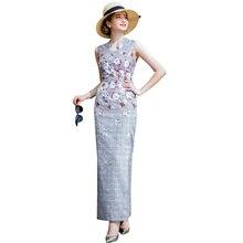 Elegant Summer Runway Party Dress Plaid Straight Dress Evening Wedding Long Pencil Designer Long Dress 6797