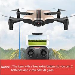 Дополнительный аккумулятор WIFI FPV складной Радиоуправляемый Дрон I251HW 2,4g режим удержания VR стекло дистанционное управление Квадрокоптер с HD ...