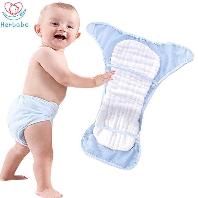 Pañales Herbabe de 2 uds. De tela de malla para bebé, reutilizables, lavables, con bolsillo, cubierta para pañales para recién nacidos, pantalones de entrenamiento de 3-15 kg
