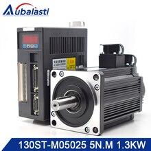 Aubalasti 1.3KW AC Servo Motor Driver 5N.M 2500RPM 130ST-M05025 AC Motor Matched Servo Motor Driver AASD 20A Complete Motor kits