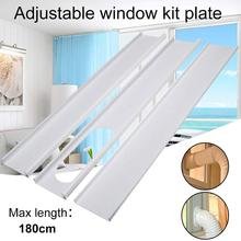 3Pcs 13cm/15cm Home Portable Air Conditioning Window Adaptor Exhaust Hose Window Slide Portable Plate Kit