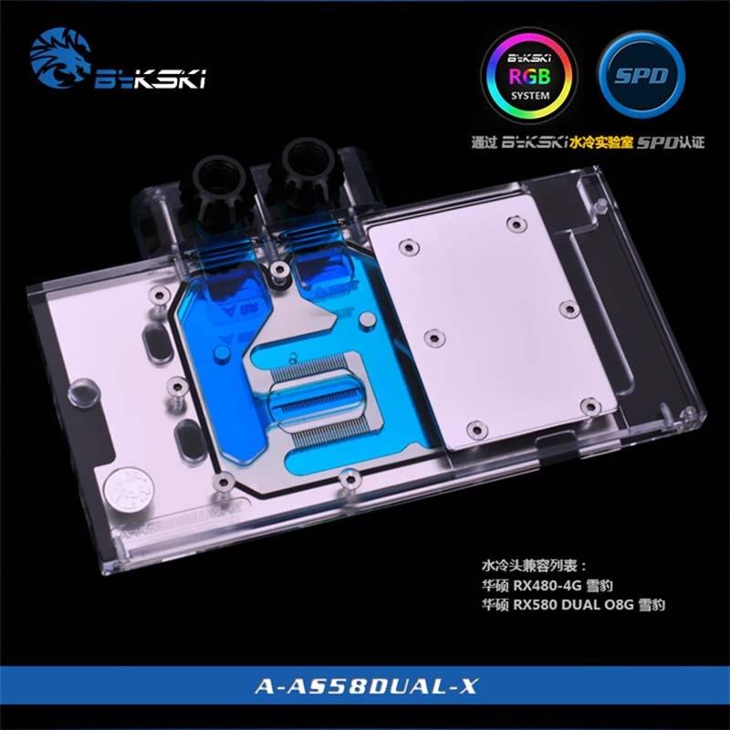 Bykski A-AS58DUAL-X gpu bloco de água para asus rx580 duplo o8g/rx480 4g cobertura completa placa gráfica refrigerador água