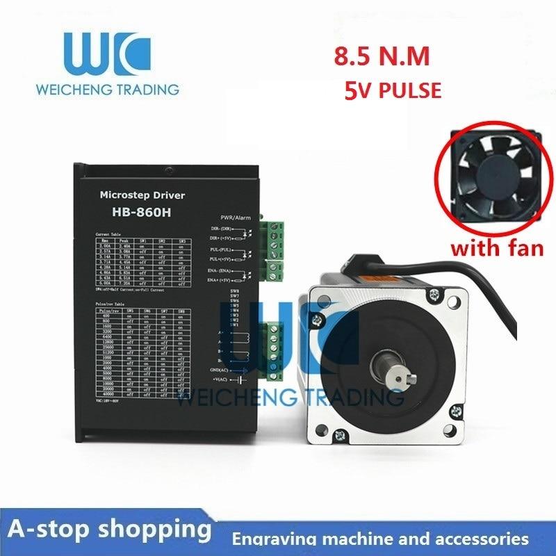 Kit de pilote Micro pas à pas Nema 34, 8,5 nm, HB-860H + 86BYGH250C, 2 phases, 5,6a l118 mm, couple élevé pour routeur CNC